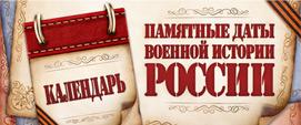 Бары | СамараБизнесКонсалтинг - Smbc ru
