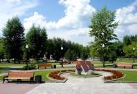 Сквер Славы Челябинская область город Сатка фото