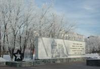 Стена памяти Сатка Сквер Славы великая отечественная война