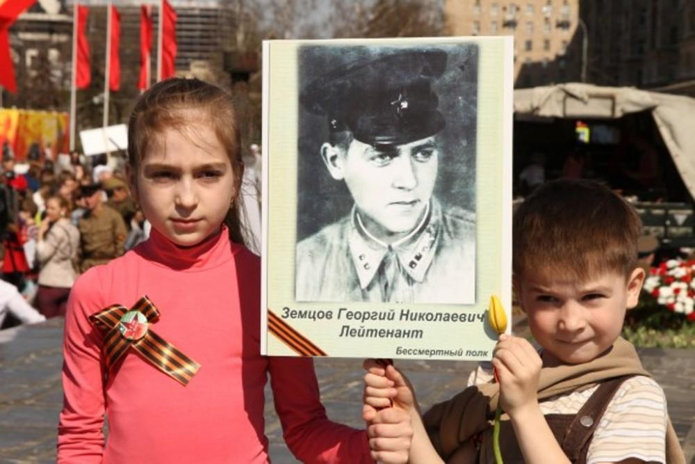 Фото бессмертного полка