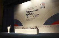 Презентация Саткинского проекта в Екатеринбурге